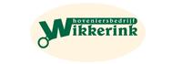 Hoveniersbedrijf Wikkerink